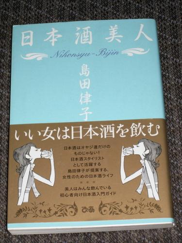 Kyoukamo_09033002