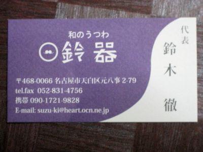 Kyoukamo_09113003