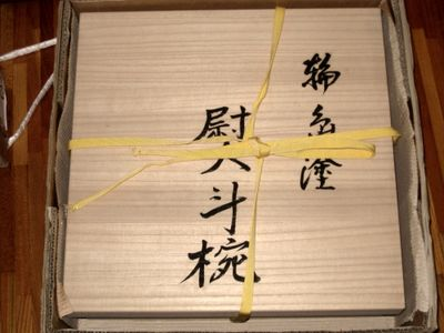 Kyoukamo_09112603