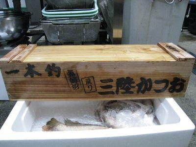 Kyoukamo_09100304