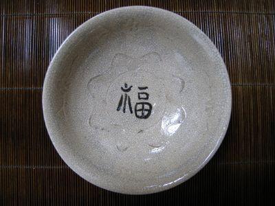 Kyoukamo_09071802